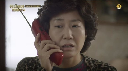 Ra Mi-ran reply 1988