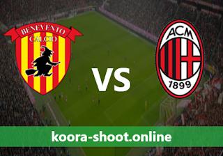 بث مباشر مباراة ميلان وبينفينتو اليوم بتاريخ 01/05/2021 الدوري الايطالي