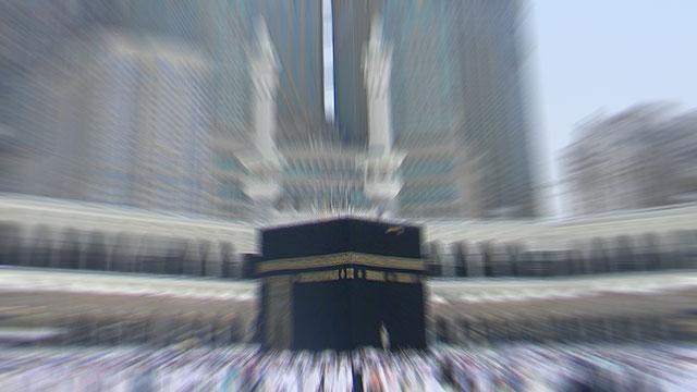 Kabah Mekkah