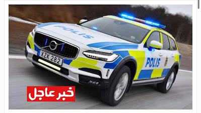 سيارات الشرطة السويدية الجديد خارقة والأقوى والأسرع عالمياً وكابوس لمتهوري القيادة والمجرمين