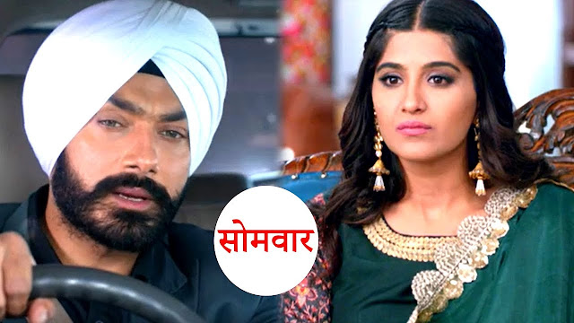 Future Twist : Harleen adds fuel in Sarabjit Meher's differences in Choti Sardarni