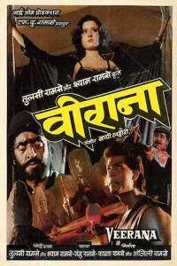 Download Veerana (1988) Hindi Movie 720p HDRip 950MB