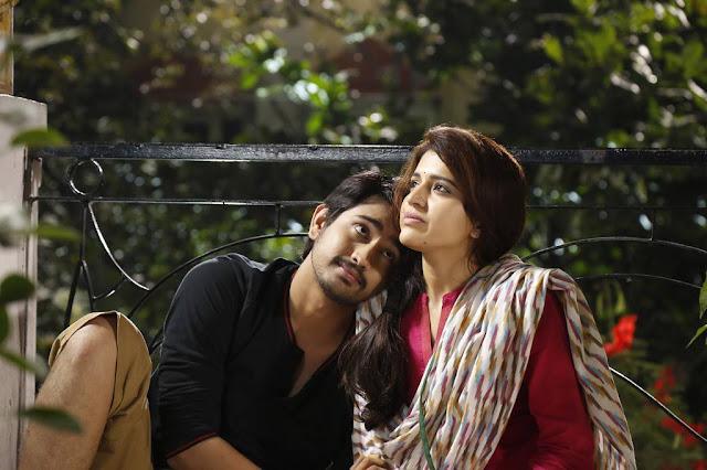 Raj Tarun Movie Rangula Ratnam Photo