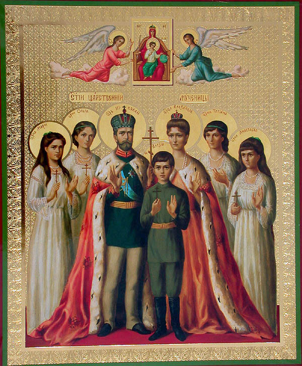 THE HOLY PASSION-BEARERS ICON OF ROMANOV FAMILY PRINT TSAR NICHOLAS II.ROMANOV