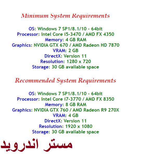 متطلبات بيس 2020 للكمبيوتر