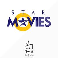 Star Movies Live