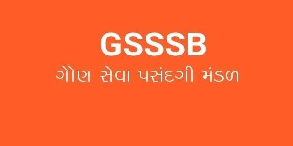 GSSSB Accountant (Advt. No. 114/201617) Question Paper 25-03-2018