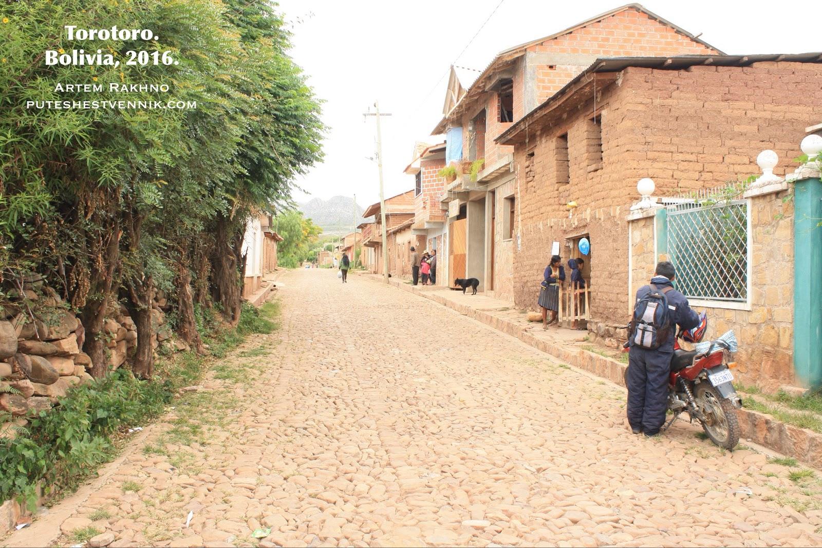 Мотоциклист в деревне в Боливии