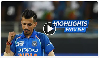Cricket Highlights -  India vs Hong Kong 4th Match Asia Cup 2018