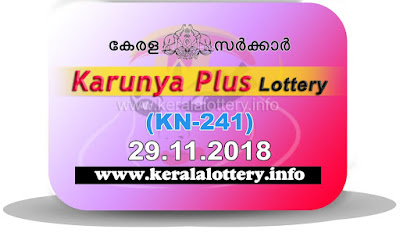 "KeralaLottery.info, ""kerala lottery result 29 11 2018 karunya plus kn 241"", karunya plus today result : 29-11-2018 karunya plus lottery kn-241, kerala lottery result 29-11-2018, karunya plus lottery results, kerala lottery result today karunya plus, karunya plus lottery result, kerala lottery result karunya plus today, kerala lottery karunya plus today result, karunya plus kerala lottery result, karunya plus lottery kn.241 results 29-11-2018, karunya plus lottery kn 241, live karunya plus lottery kn-241, karunya plus lottery, kerala lottery today result karunya plus, karunya plus lottery (kn-241) 29/11/2018, today karunya plus lottery result, karunya plus lottery today result, karunya plus lottery results today, today kerala lottery result karunya plus, kerala lottery results today karunya plus 29 11 18, karunya plus lottery today, today lottery result karunya plus 29-11-18, karunya plus lottery result today 29.11.2018, kerala lottery result live, kerala lottery bumper result, kerala lottery result yesterday, kerala lottery result today, kerala online lottery results, kerala lottery draw, kerala lottery results, kerala state lottery today, kerala lottare, kerala lottery result, lottery today, kerala lottery today draw result, kerala lottery online purchase, kerala lottery, kl result,  yesterday lottery results, lotteries results, keralalotteries, kerala lottery, keralalotteryresult, kerala lottery result, kerala lottery result live, kerala lottery today, kerala lottery result today, kerala lottery results today, today kerala lottery result, kerala lottery ticket pictures, kerala samsthana bhagyakuri"