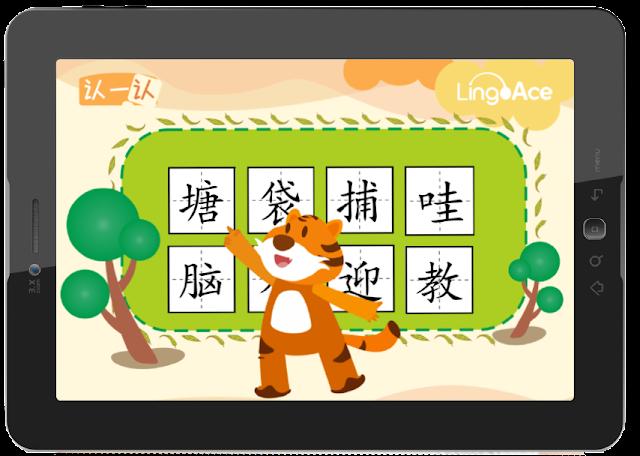belajar mandarin di LingoAce dijamin tidak bosan