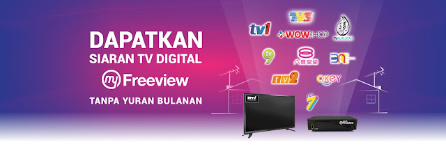 Siaran TV Digital myFreeview