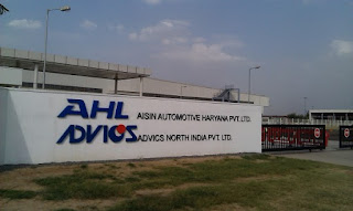 AISIN Automotive Haryana Pvt. Ltd On Job Trainee Position Job Vacancy For ITI in Any Technical Trades Candidates(No Charges, No Interview, Direct Joining)