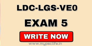 psc questions, psc exam, psc question paper,psc previous question papers, psc questions and answers in malayalam,psc important questions. psc model exam,kerala psc mock test,kerala psc study material
