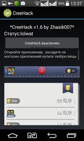 CreeHack-1.8-APK-Free-Download