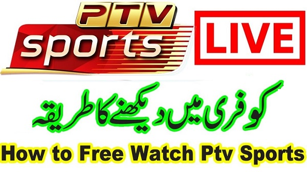 Ptv sports new conax key 2019