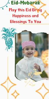 Eid-Mubarak Images