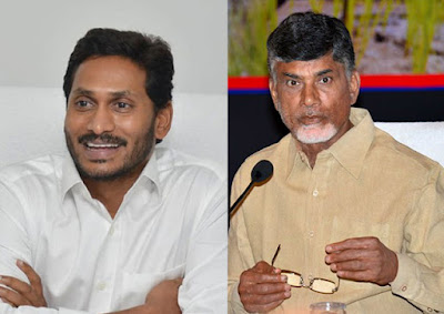 AP-CM-Jagan-To-Decide-Where-CBN-Should-Stay-Andhra-News-Daily.jpg