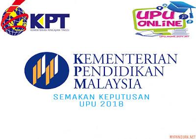 Semakan Keputusan UPU Online Sesi 2018