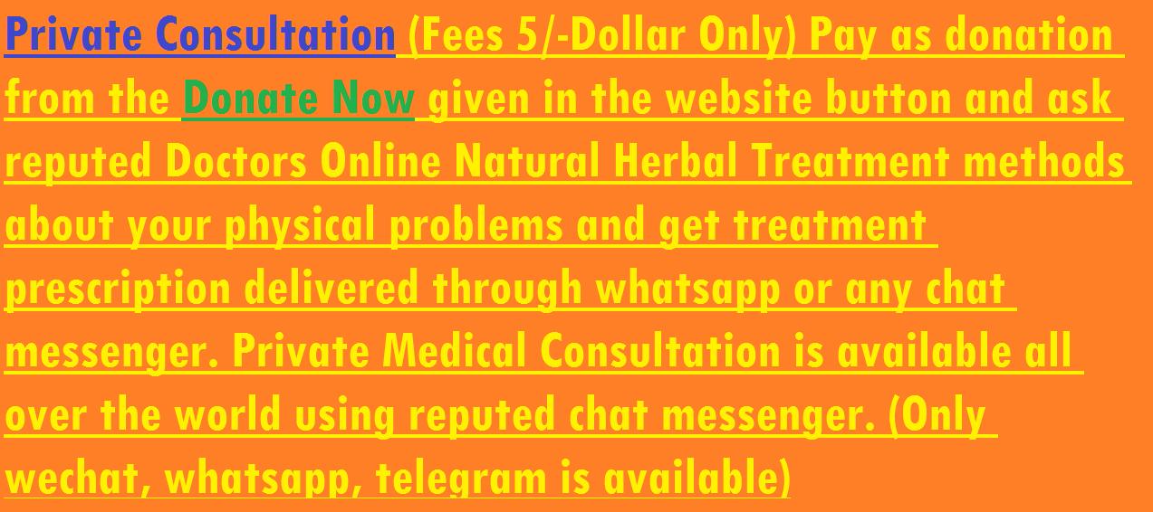 Online Whatsapp Medical Consultancy