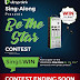 Sing & Win great prizes