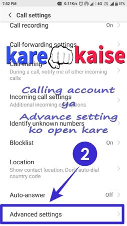 incoming-call-deacitvate-kare