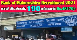 Bank of Maharashtra Recruitment 2021 190 SO Posts