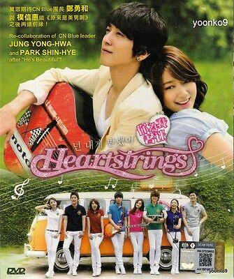 مسلسل Heartstrings كوري فيلم مسلسلات أفلام كورية تركيه أجنبية مترجمة