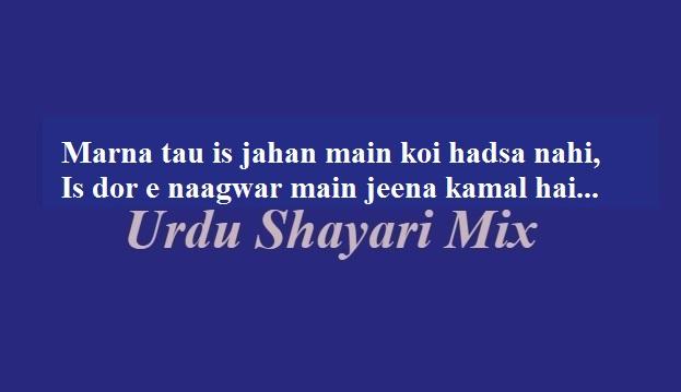 Marna tau is | Sad poetry | Urdu shari | Urdu poetry
