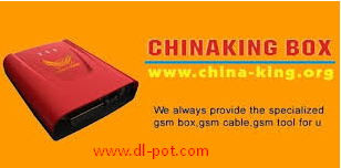 China King Box Latest Full Setup V1.37 Free Download With Driver