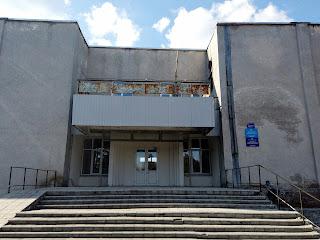 Селище Удачне. Зачинений центр культури та дозвілля