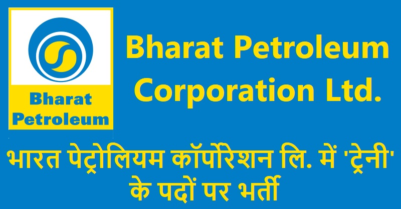 Bharat Petroleum jobs 2019
