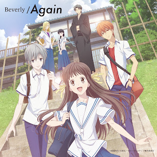 Download [Single] Beverly – Again [MP3/320K/ZIP] | Opening Fruits Basket (2019)