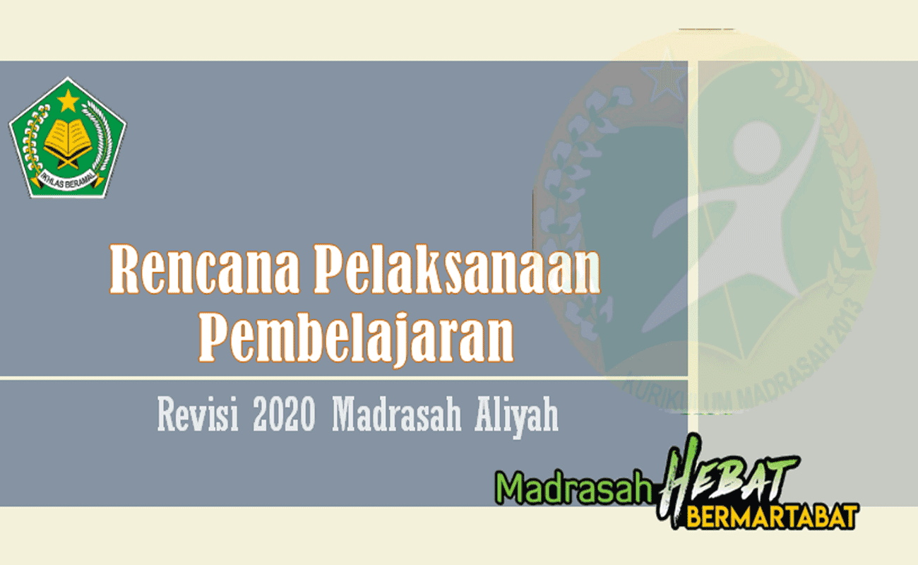 RPP Al-Qur'an Hadits MA Kelas X dan XI Semester 1 dan 2 KMA 183 2019