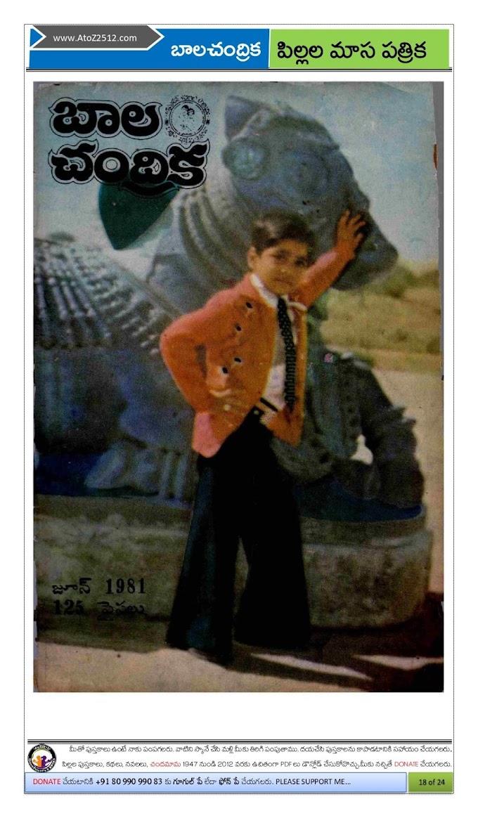 Bala Chandrika_1981-06-June