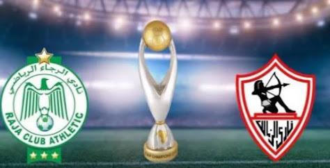 مباراة الزمالك ضد الرجاء المغربي
