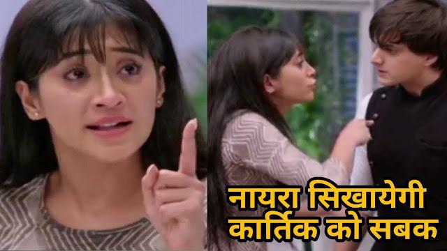Future Story : Kartik Naira's custody fight for Kairav tension for Singhania Goenka's