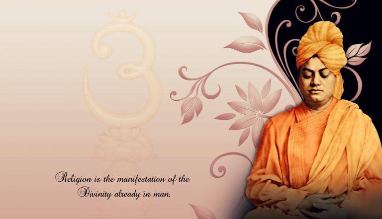 swami vivekananda jayanti quotes