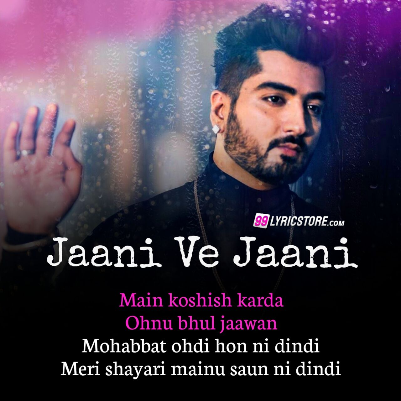 Jaani Ve Jaani Punjabi Song Lyrics Sung By Jaani Ft. Afsana Khan