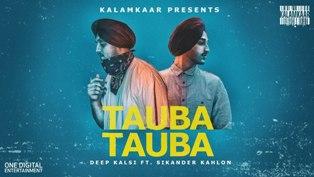 Tauba Tauba Lyrics - Deep Kalsi & Sikander Kahlon