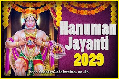 2029 Hanuman Jayanti Pooja Date & Time, 2029 Hanuman Jayanti Calendar
