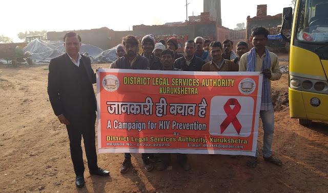 एचआईवी संक्रमण के प्रति आमजन को जागरुक करने के लिए जानकारी ही बचाव है- सीजेएम