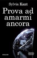 http://bookheartblog.blogspot.it/2016/06/provaad-amarmi-ancora-di-sylvia-kant_29.html