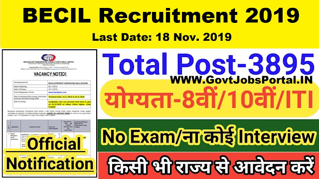 BECIL 3895 Skilled & Unskilled Employees Recruitment 2019