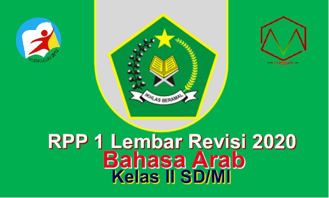 RPP 1 Lembar Bahasa Arab Kelas 2 Semester 1 SD/MI - Kurikulum 2013