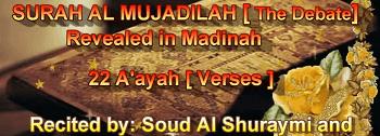 Surah Al Mujadilah termasuk kedalam golongan surat Surat | Surah Al Mujadilah Arab, Latin dan Terjemahannya