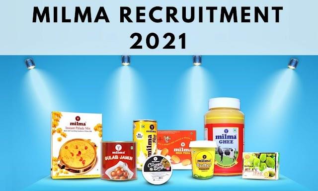 Kerala PSC : മിൽമ റിക്രൂട്ട്മെന്റ് 2021 -  വർക്കർ / പ്ലാന്റ് അറ്റൻഡർ ഗ്രേഡ് III - 24 ഒഴിവുകളിലേക്ക് ഓൺലൈനായി അപേക്ഷിക്കാം