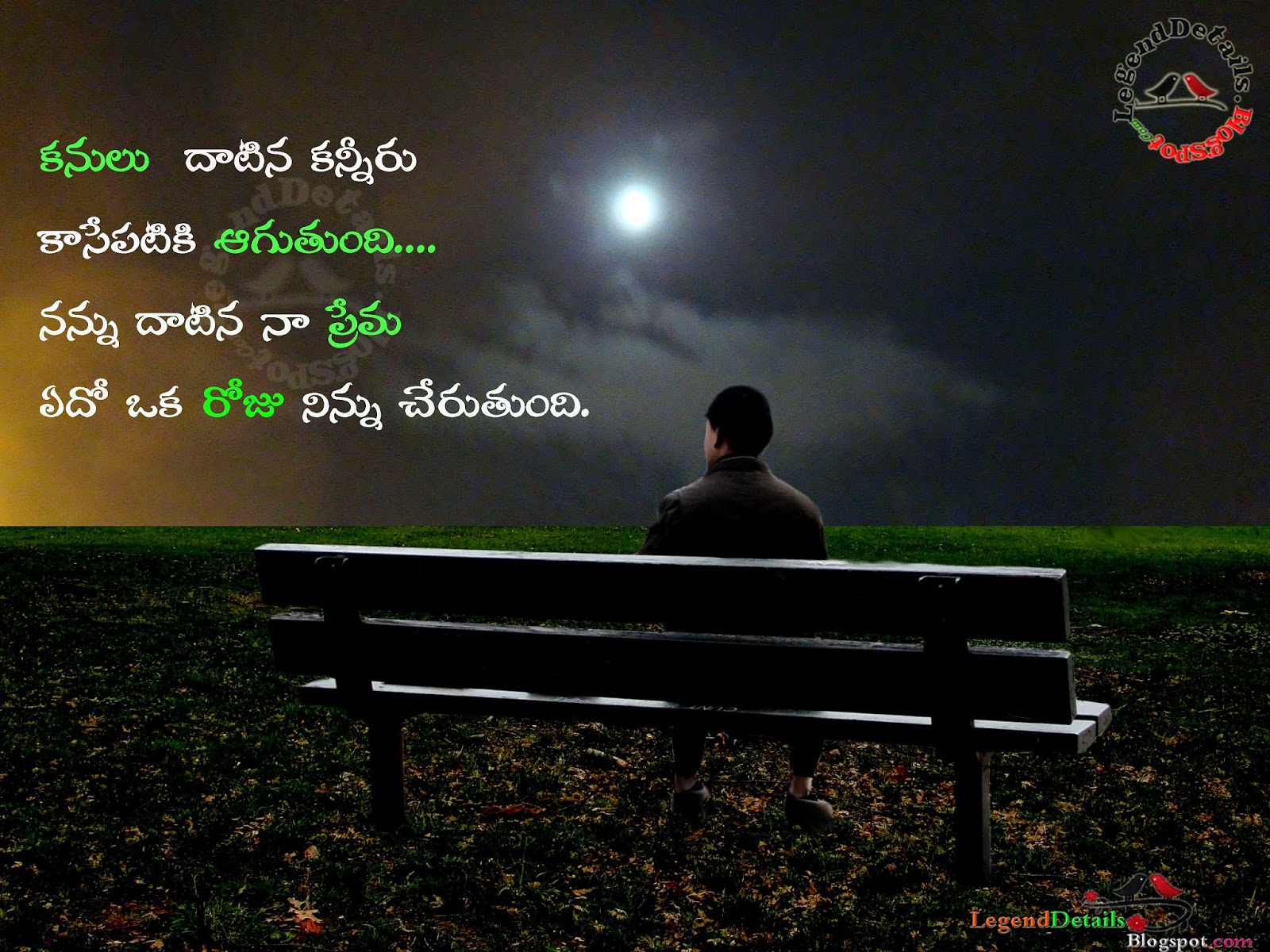 New Telugu Heart Breaking Love Quotes Legendary Quotes