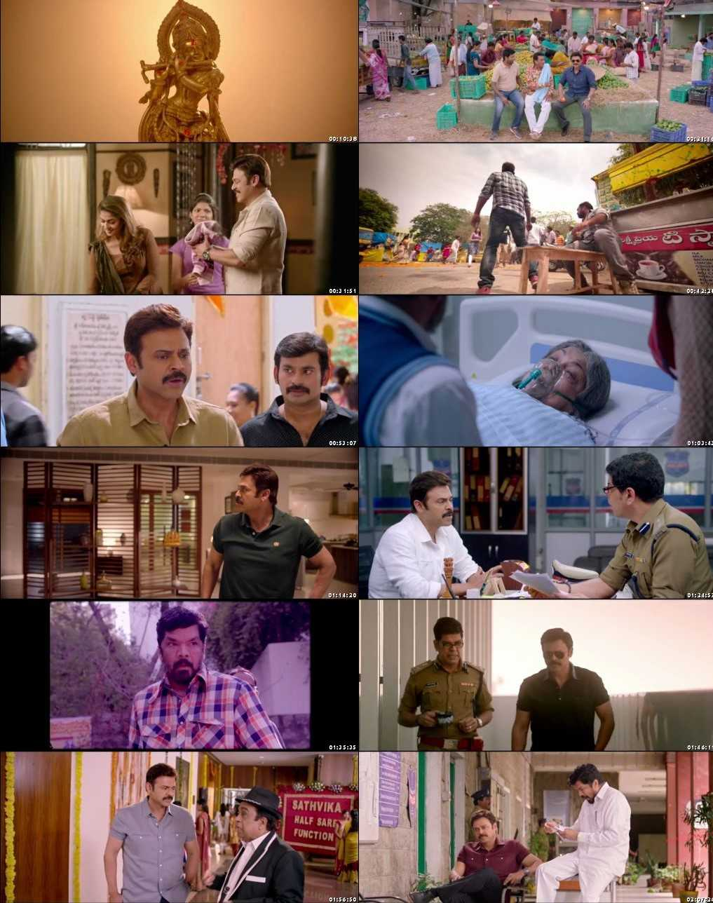 Babu Bangaram 2016 Screenshot