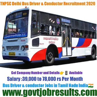 TNPSC Bus Driver and Conductor Recruitment 2020
